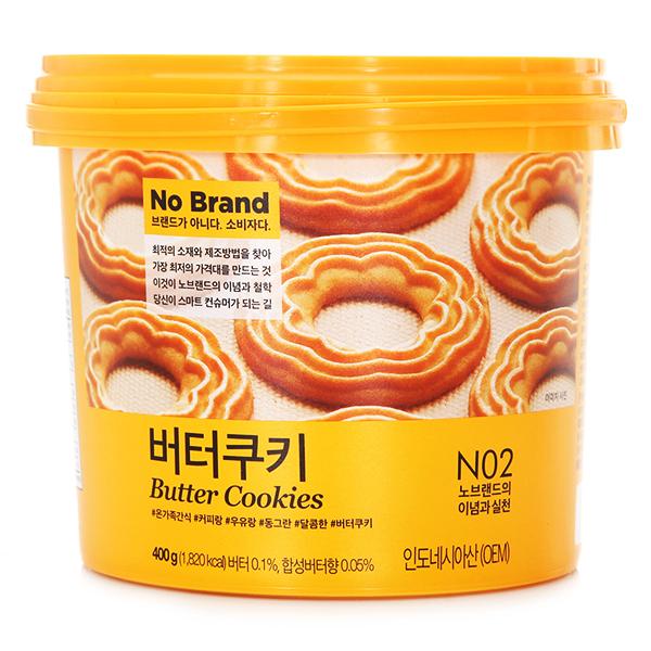 Bánh Quy Bơ No Brand 400G