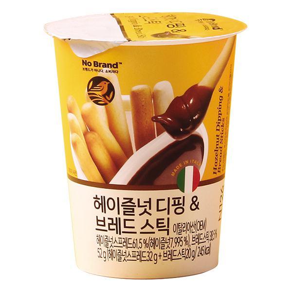 Bánh Que Nhúng Socola Hạt Dẻ No Brand 52G
