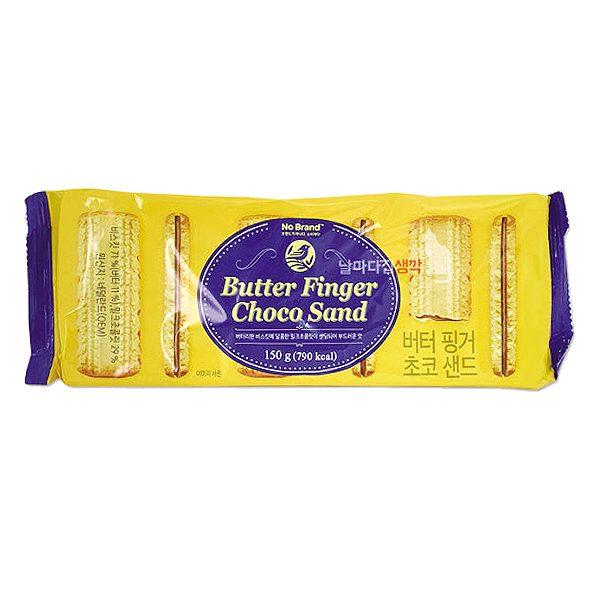 Bánh Quy Bơ Kẹp Socola No Brand Gói 150G