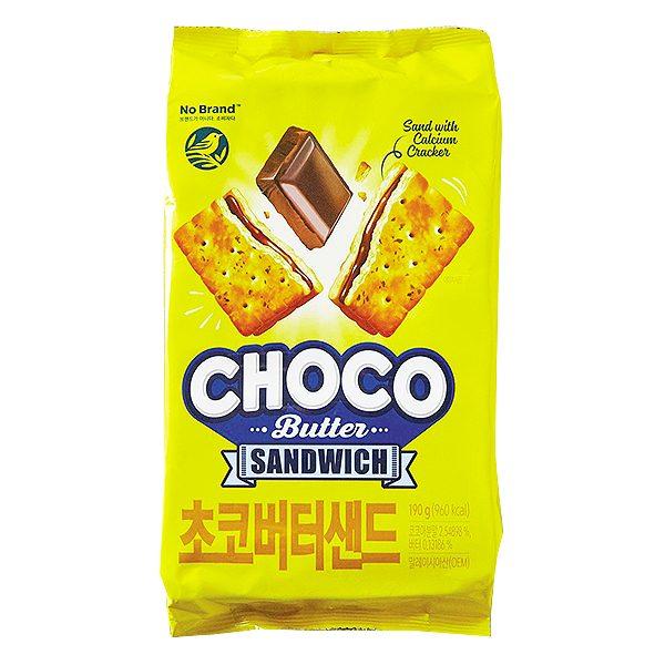 Bánh Quy No Brand Kẹp Socola Gói 190G