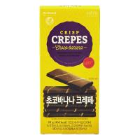 Bánh Kếp Crisp Crepes No Brand Vị Socola Chuối Hộp 90G