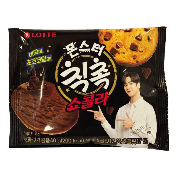 Bánh Lotte Chic Choc Vị Socola 40G
