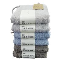 Khăn Cotton Be Organic Màu Nâu 30*30Cm
