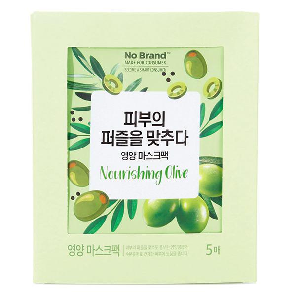 Lô 5 Mặt Nạ No Brand Olive Dưỡng Ẩm 25G