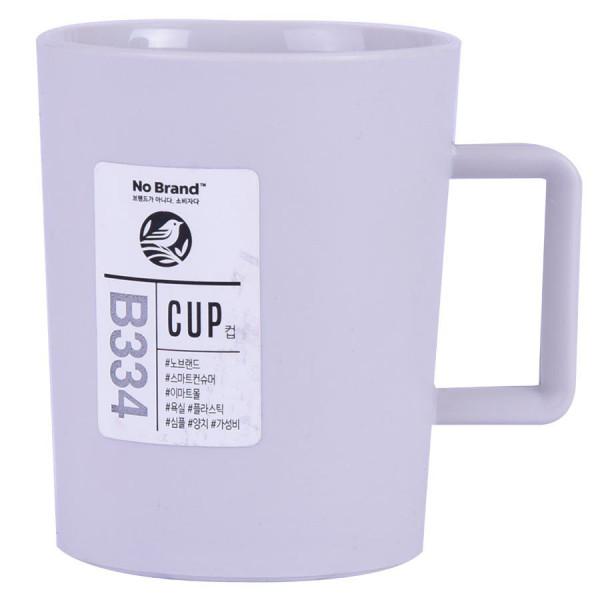 Ly Nhựa Uống Nước No Brand 380Ml