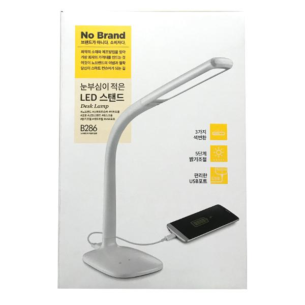 Đèn Bàn Led No Brand 11W B286