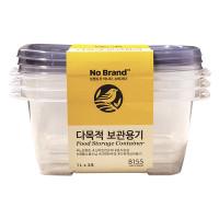 Bộ 3 Hộp Nhựa Bảo Quản Thực Phẩm No Brand 1L
