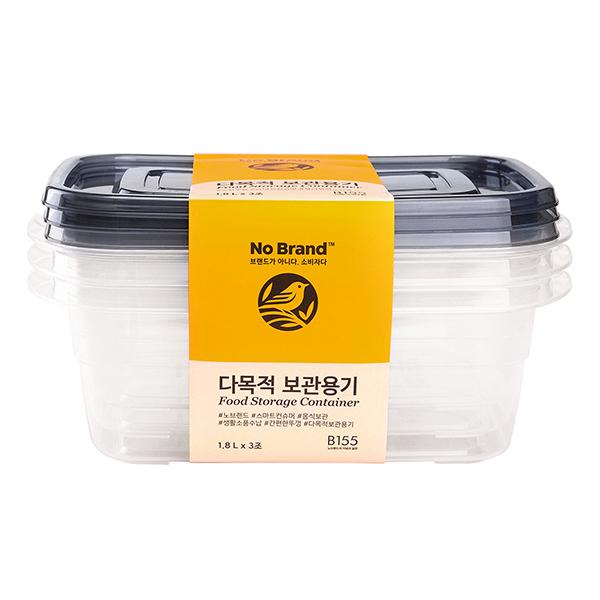 Bộ 3 Hộp Nhựa Bảo Quản Thực Phẩm No Brand 1.8L