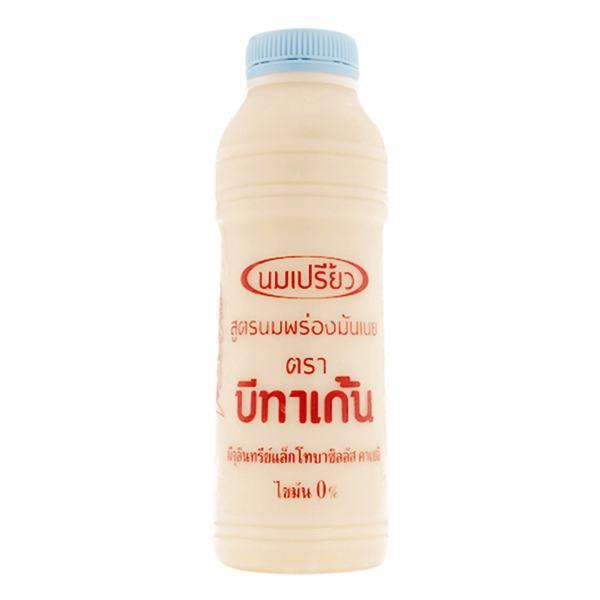 Sữa Chua Uống Men Sống Betagen Hương Tự Nhiên Chai 400Ml