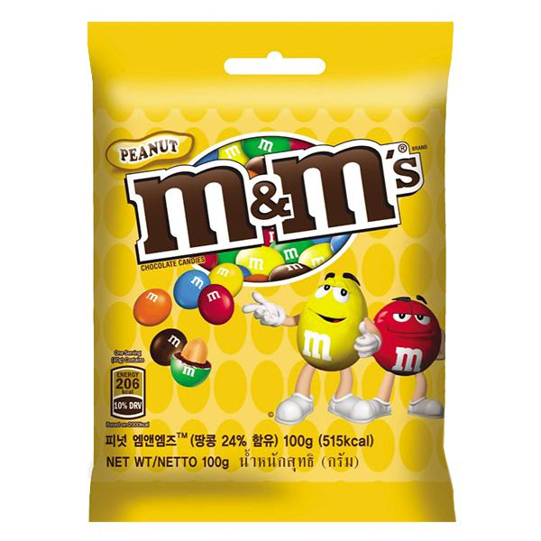 Kẹo Socola M&M's Peanut 100G